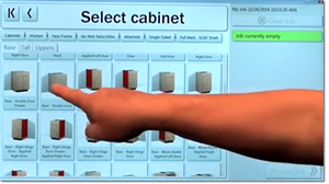 Easily select your product and change size and features right at the Cut Center